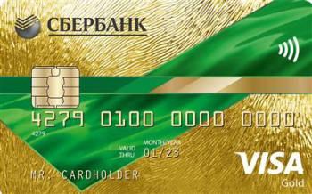 visa-gold.jpg